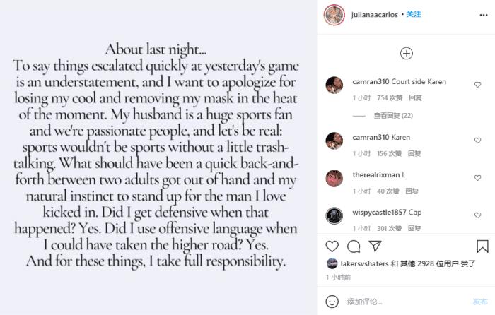 詹皇和女球迷衝突調查結果來了!老鷹決定不追加禁賽,惹事女球迷道歉:我負全責!-籃球圈