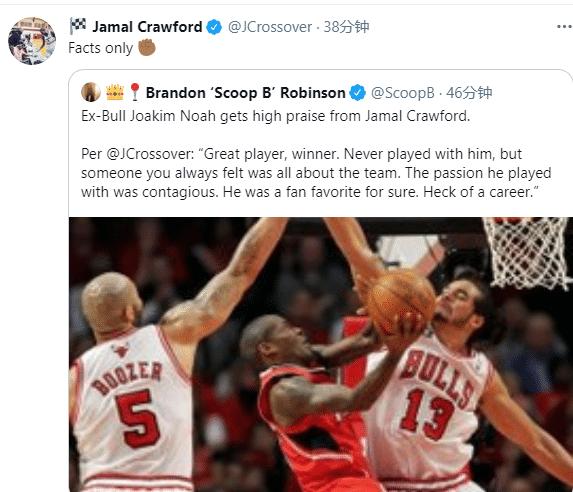 再見Noah!36歲的他正式宣佈退役,13年生涯效力4隊狂賺1.43億,羅斯:他是我最親密的朋友!-黑特籃球-NBA新聞影音圖片分享社區