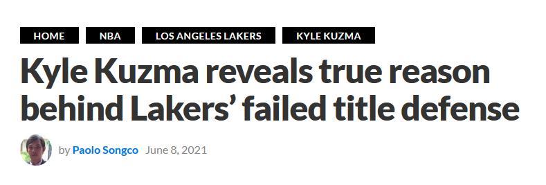 怪休賽期太短?庫茲馬拒絕當湖人出局的替罪羊:對我影響很大,像打了兩個賽季!-黑特籃球-NBA新聞影音圖片分享社區