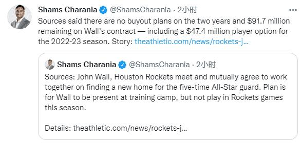 重磅消息!火箭與墻哥決定分道揚鑣,更多內幕曝光:兩大新星擠走他!-黑特籃球-NBA新聞影音圖片分享社區