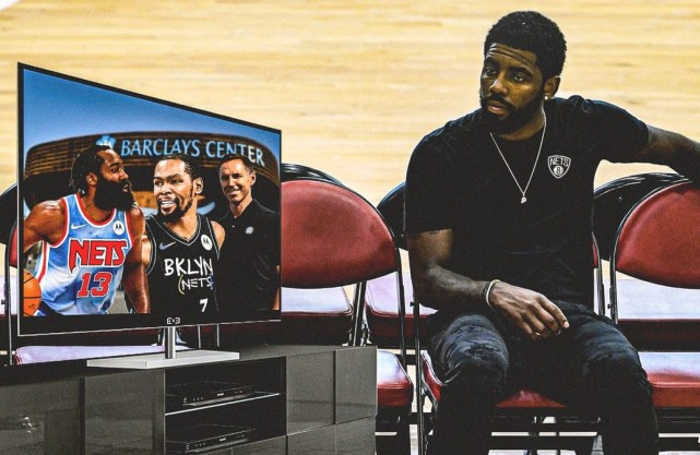 籃網願意聽取22歲小將報價,名記:厄文交易或退役已變得更加可信!-黑特籃球-NBA新聞影音圖片分享社區
